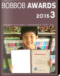 2015년 3월 밥밥랭킹 시상식