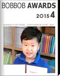 2015년 4월 밥밥랭킹 시상식