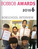 2015년 6월 밥밥랭킹 시상식