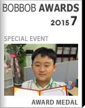 2015년 7월 밥밥랭킹 시상식