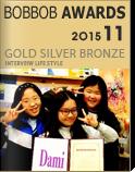 2015년 11월 밥밥랭킹 시상식