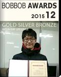 2015년 12월 밥밥랭킹 시상식