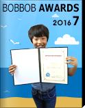 2016년 7월 밥밥랭킹 시상식
