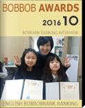 2016년 10월 밥밥랭킹 시상식