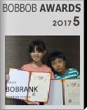 2017년 5월 밥밥랭킹 시상식