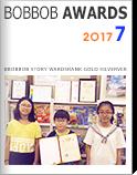 2017년 7월 밥밥랭킹 시상식