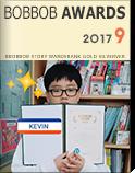 2017년 9월 밥밥랭킹 시상식