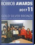 2017년 11월 밥밥랭킹 시상식