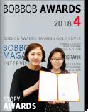 2018년 4월 밥밥랭킹 시상식