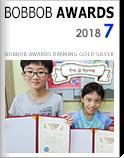 2018년 7월 밥밥랭킹 시상식