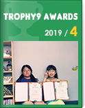 TROPHY9 awards ceremony in April 2019