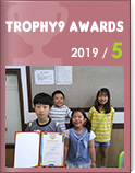 TROPHY9 awards ceremony in May 2019