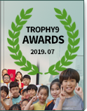 TROPHY9 awards ceremony in July 2019