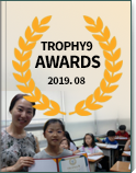 TROPHY9 awards ceremony in August 2019