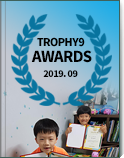 TROPHY9 awards ceremony in September 2019