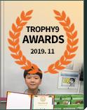 TROPHY9 awards ceremony in November 2019