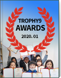 TROPHY9 awards ceremony in January 2020