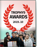 TROPHY9 awards ceremony in October 2019