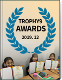 TROPHY9 awards ceremony in November 2019